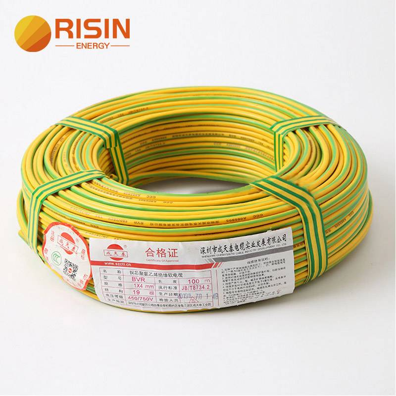 35mm AC battery wire