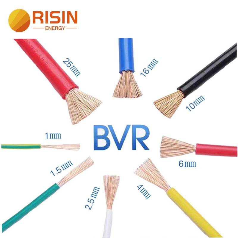 BVR AC cable