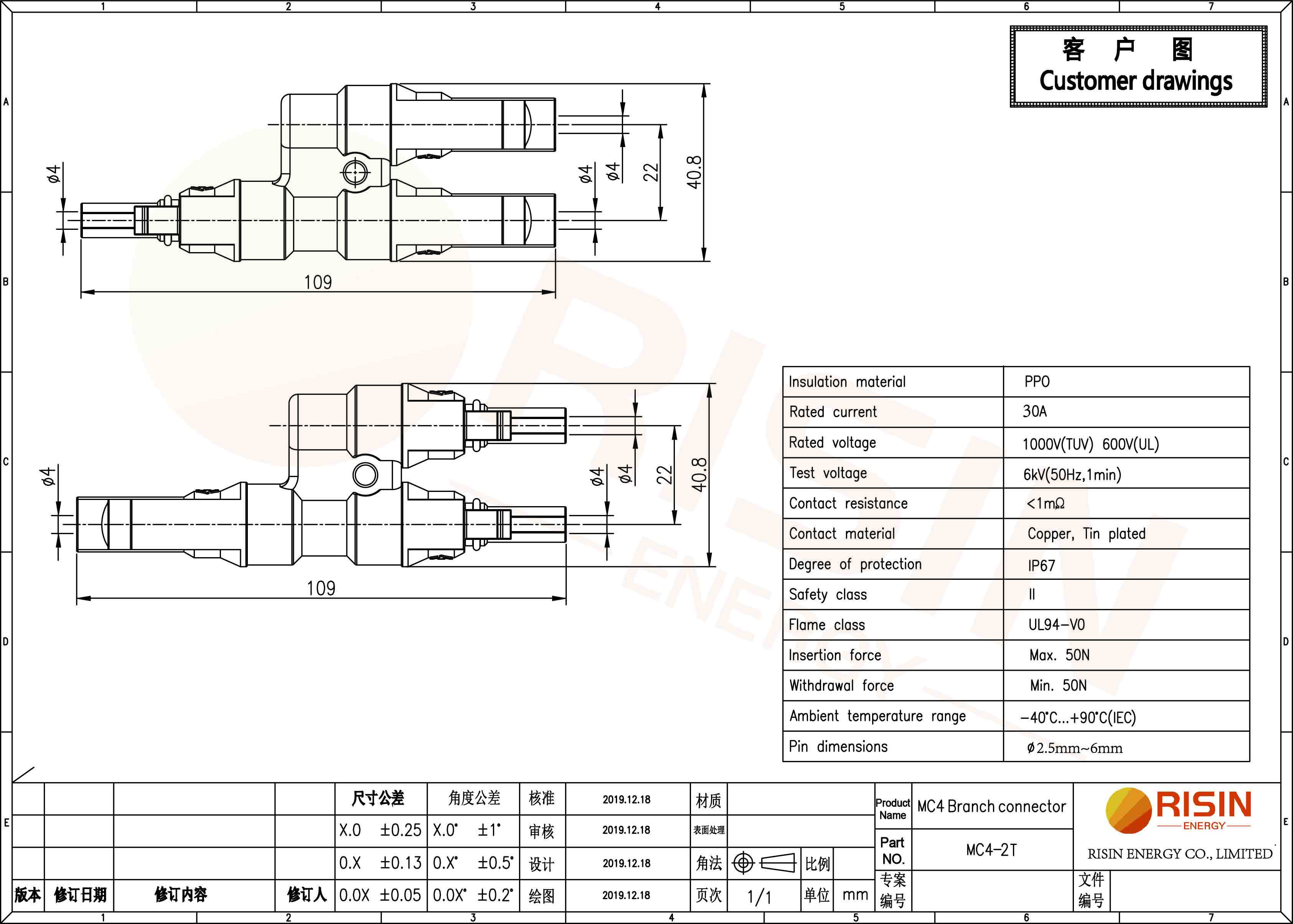 Datasheet of MC4 2T branch connector