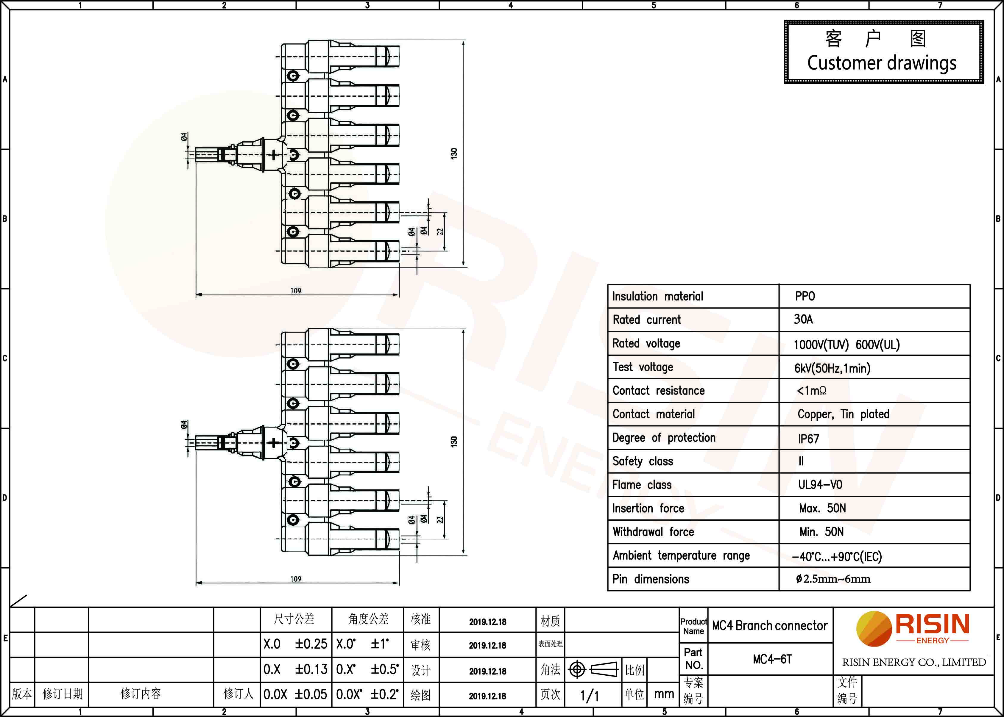 Datasheet of MC4 6T branch